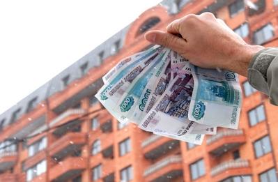как вернуть 13% на покупку жилья