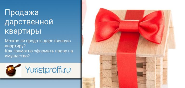 https://yuristproffi.ru/