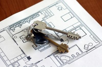 Какие условия получения своего жилья?
