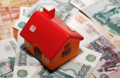 Что такое закладная на квартиру при ипотеке