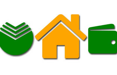 Тонкости и процедура оформления ипотеки в Сбербанке