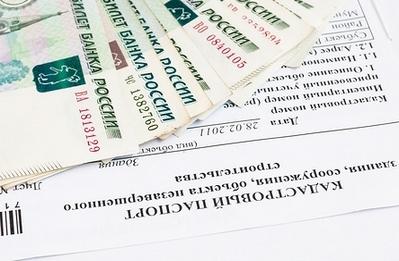 оформление кадастрового паспорта на дом