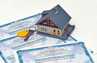 Нюансы оформления процедуры расприватизиции недвижимости