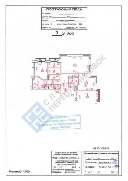 Поэтажный план: что такое экспликация квартиры - экспликация к поэтажному плану, как выглядит, чем отличается