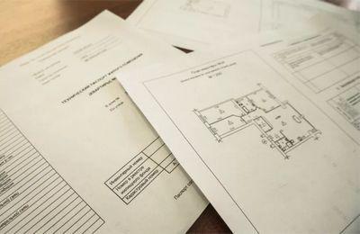 Технический паспорт жилого помещения: для чего нужен, где и как его получить в 2020 году